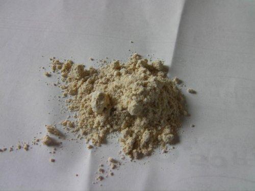 他の写真1:   水に溶ける腸内細菌(レプラーゼ 水溶性) 80g