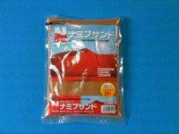 <乾燥系> ナミブサンド(2kg)