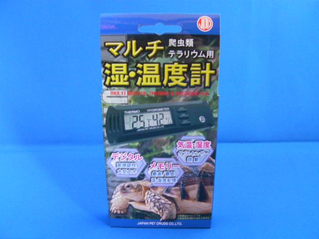 (温度・湿度計♪) マルチ温湿度計
