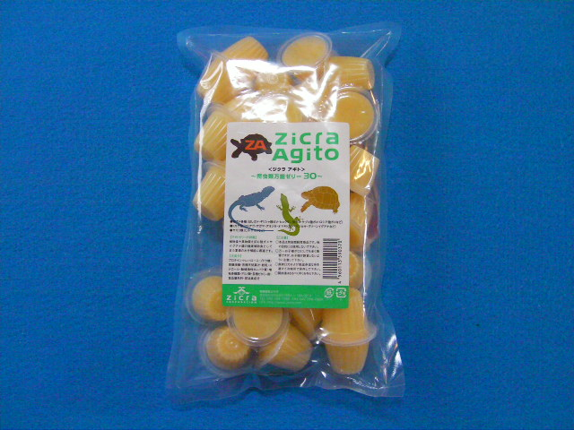(栄養補給に♪) リクガメ、雑食トカゲ、ヤモリ用ゼリー 30個入り