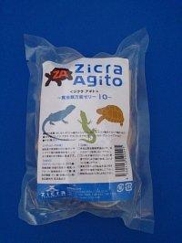 (栄養補給に♪) リクガメ、雑食トカゲ、ヤモリ用ゼリー 10個入り