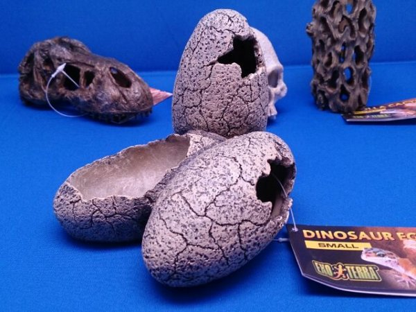 画像1: 恐竜の卵 S  約140×130×115mm