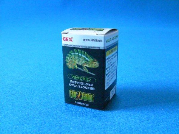画像1:   マルチビタミン(粉末) 30g