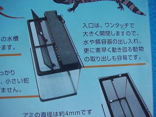 他の写真1: (水槽用網ふた♪) レプネット(45cm水槽用)